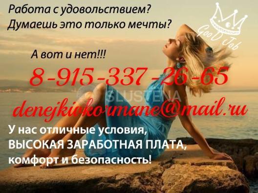 prostitutki-belgorodskoy-oblasti-rakitnoe-foto